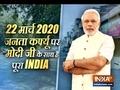 Janata Curfew: India joins PM Modi's appeal to fight Coronavirus on March 22