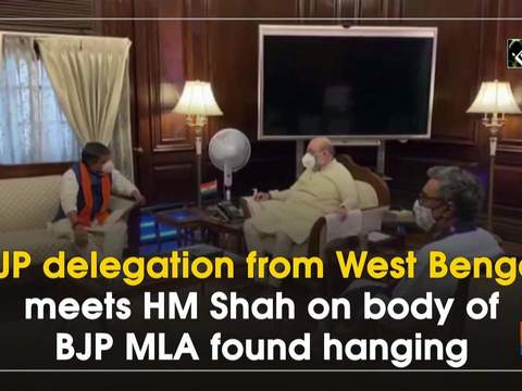 BJP delegation from West Bengal meets HM Shah on body of BJP MLA found hanging