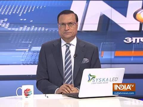 आज की बात रजत शर्मा के साथ   10 जून, 2019