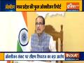 Some States hampering Oxygen supply to Madhya Pradesh, alleges Shivraj Singh Chouhan
