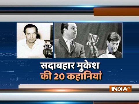 20 untold stories of Bollywood singer Mukesh