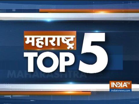 देखिए महाराष्ट्र की पांच बड़ी खबरें | 23 जनवरी, 2019