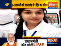 Srishti Goswami to become one day CM of Uttarakhand