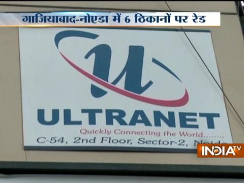 UP ATS raids at compnies providing unlicensed internet connection in Ghaziabad-Noida