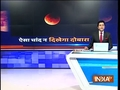 Blood Moon Chandra Grahan: Countdown begins to longest total lunar eclipse of 21st century