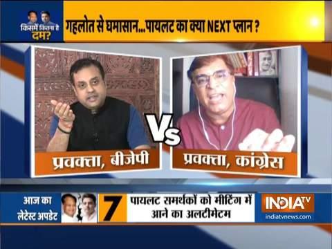बीजेपी ने कांग्रेस पर कटाक्ष किया, अगर गहलोत के पास बहुमत होता तो वे गवर्नर हाउस जाते | देखिए नेताओं की बहस