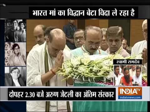 केंद्रीय मंत्री नितिन गडकरी, स्वामी रामदेव ने अरुण जेटली के निधन को देश के लिए बड़ी क्षति बताया
