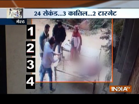 Caught on camera: Mother, son brutally shot dead outside their house in Meerut