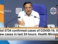 Total 5734 confirmed cases of COVID-19, 549 new cases in last 24 hours: Health Ministry