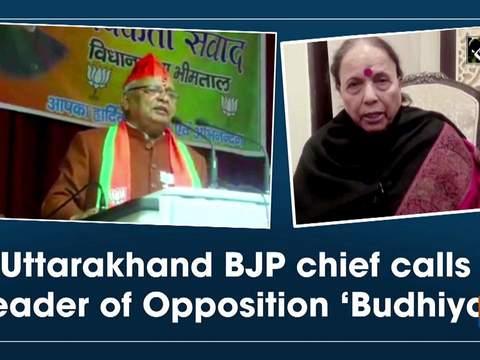 Uttarakhand BJP chief calls Leader of Opposition 'Budhiya'