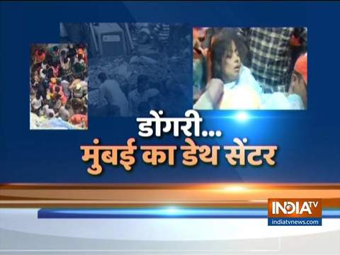 Building collapses in Dongri, Mumbai | Know how it all happened