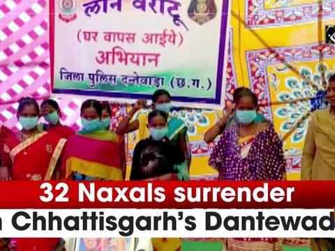 32 Naxals surrender in Chhattisgarh's Dantewada