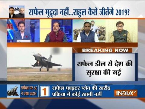 क्या 2019 में BJP को मिलेगा राफेल का फायदा?