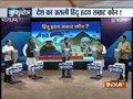 Kurukshetra | Sept 7: Who is India's real Hindu Hridaya Samrat?