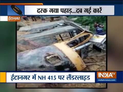 अरुणाचल प्रदेश के ईटानगर में भूस्खलन में कई कारें हुईं क्षतिग्रस्त