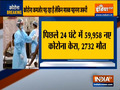 India reported 59,958 new Covid-19 cases, records 2,732  deaths in 24 hours