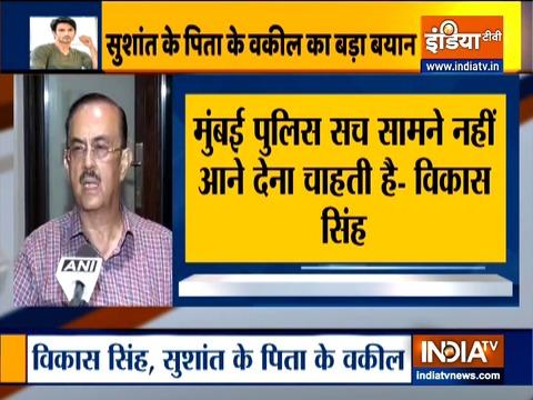 सुशांत सिंह राजपूत परिवार के वकील ने कहा- मुंबई पुलिस निष्पक्ष जांच नहीं चाहती