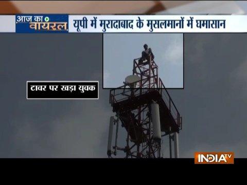 Aaj Ka Viral: After land dispute, young man climbs mobile tower in UP's Moradabad