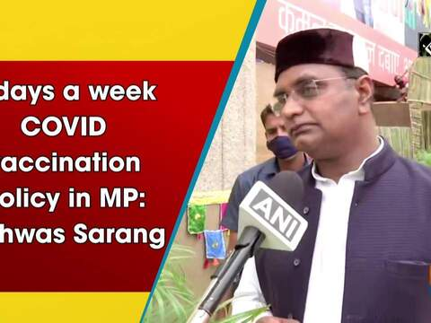 4 days a week COVID vaccination policy in MP: Vishwas Sarangmachinery