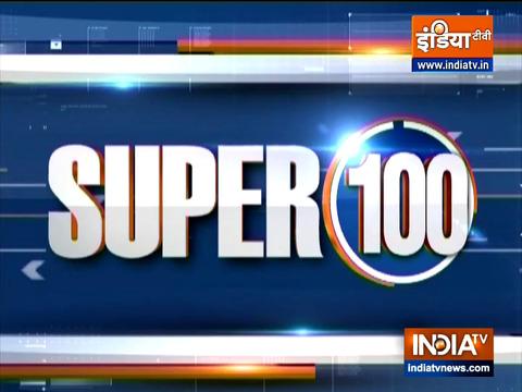 Super 100: देखिए देश-दुनिया की सभी बड़ी खबरें एक साथ | 5 August, 2021
