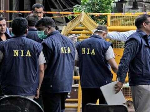 NIA ने किया आतंकी मॉड्यूल का भंडाफोड़, गिरफ्तार किए 9 आतंकवादी