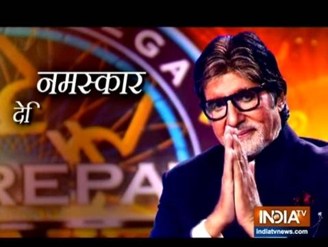 अमिताभ बच्चन के KBC में 19 साल पूरे!