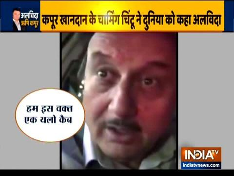 Anupam Kher pays his last tribute to Rishi Kapoor with a video