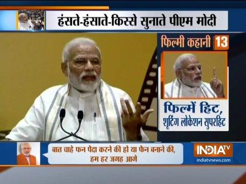 देखिये बॉलीवुड में प्रधानमंत्री मोदी का 'सुपरहिट शो'
