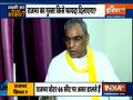 Abki Baar Kiski Sarakar | Om Prakash Rajbhar in talks with AAP, TMC to form front