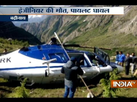Uttarakhand: Chopper carrying pilgrims crashes in Badrinath, engineer killed