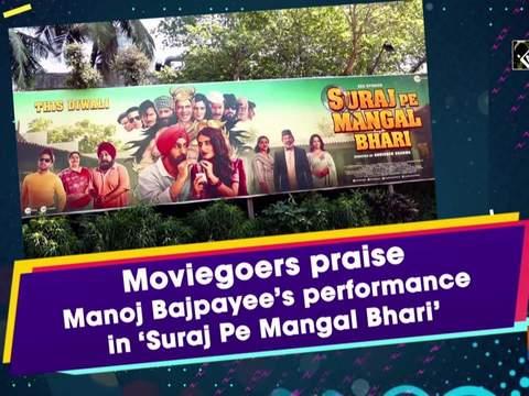 Moviegoers praise Manoj Bajpayee's performance in 'Suraj Pe Mangal Bhari'