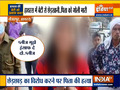 Hathras: Sexual assault accused, out on bail, kills woman's father
