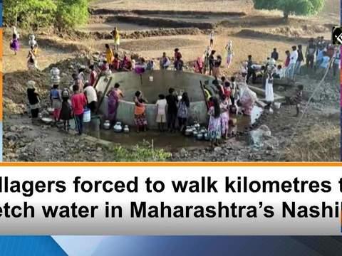 Villagers forced to walk kilometres to fetch water in Maharashtra's Nashik