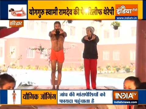 Learn from Swami Ramdev how to treat arithritis by doing yoga