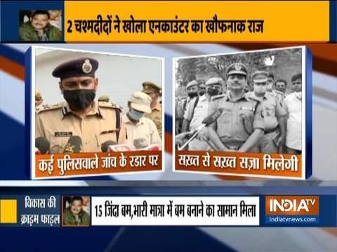 कानपुर शूटआउट: पोस्टमॉर्टम रिपोर्ट में खुलासा, CO के चेहरे-सीने पर सटाकर गोली मारी, कुल्हाड़ी से भी वार