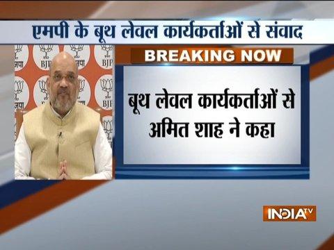 BJP President Amit Shah addresses booth-level workers of Madhya Pradesh