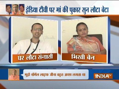 India TV impact: इंडिया टीवी पर मां की पुकार सुनकर घर लौटा सन्यासी बेटा