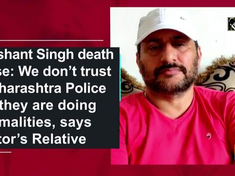 Sushant Singh Death: We don't trust Maharashtra Police, says actor's relative