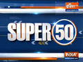 Watch Super 50 News bulletin | July 27th, 2021