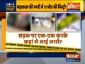 11 die after consuming toxic liquor in Ujjain