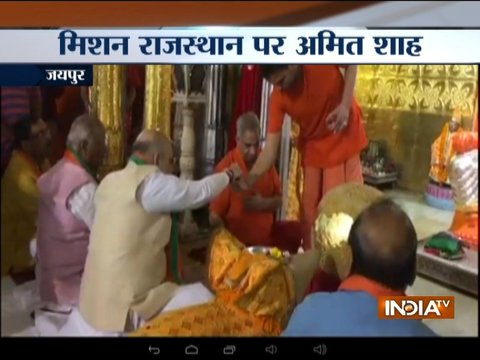Rajasthan: BJP Chief Amit Shah offers prayers at Moti Dungri Temple in Jaipur