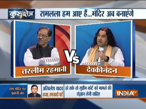 Kurukshetra | November 23, 2018: Will govt bring law for Ram temple?