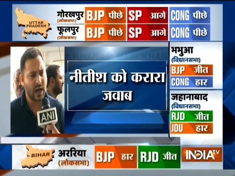 Bihar Bypoll Result Tejashwi Yadav thanks people of Bihar for voting in favour of RJD