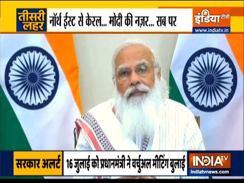 PM Modi stresses on micro containment Covid protocol for Northeast