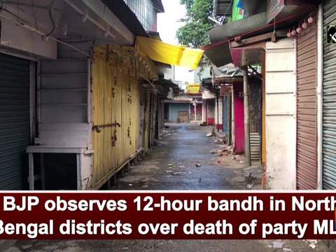 BJP observes 12-hour bandh in North Bengal districts over death of party MLA