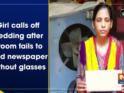 Girl calls off wedding after groom fails to read newspaper without glasses