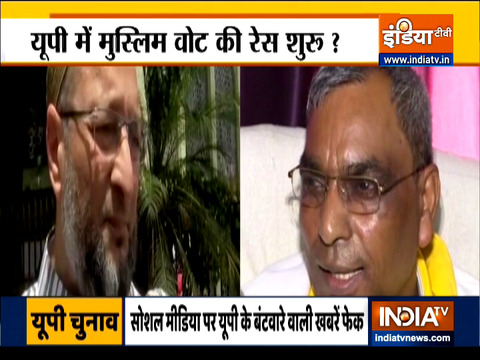UP Election 2022: Asaduddin Owaisi's entry will change the M+D equation? watch report