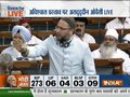 What is the Centre's policy on Kashmir? 124 jawans have been killed in the Valley: AIMIM chief Asaduddin Owaisi in Lok Sabha