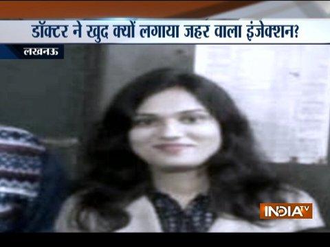लखनऊ: लेडी डॉक्टर मनीषा को व्यापम घोटाले की दहशत ने मार डाला?
