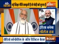 PM Modi to address conference on New Education Policy